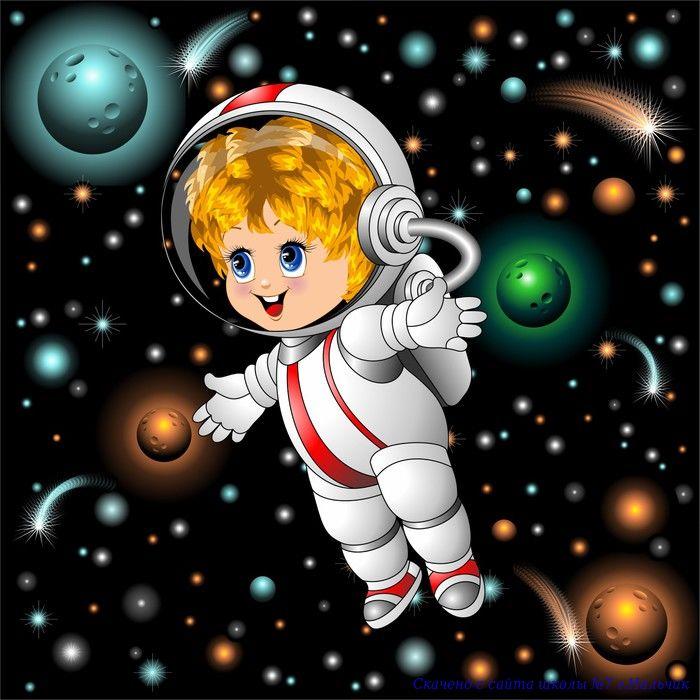 Картинки о космосе и космонавтах для детей дошкольного возраста