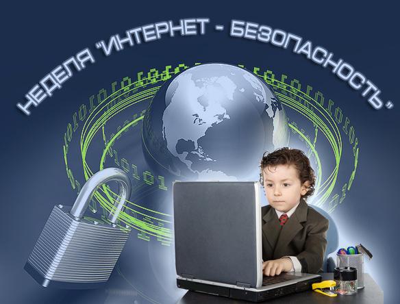 http://oy7.ucoz.ru/images/internet.jpg
